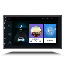 7 zoll Wifi BT Spiegel Link multimedia 2 Din Gps Navigation Auto Universal Android Auto Mp5 Radio Video Dvd Auto player(China)