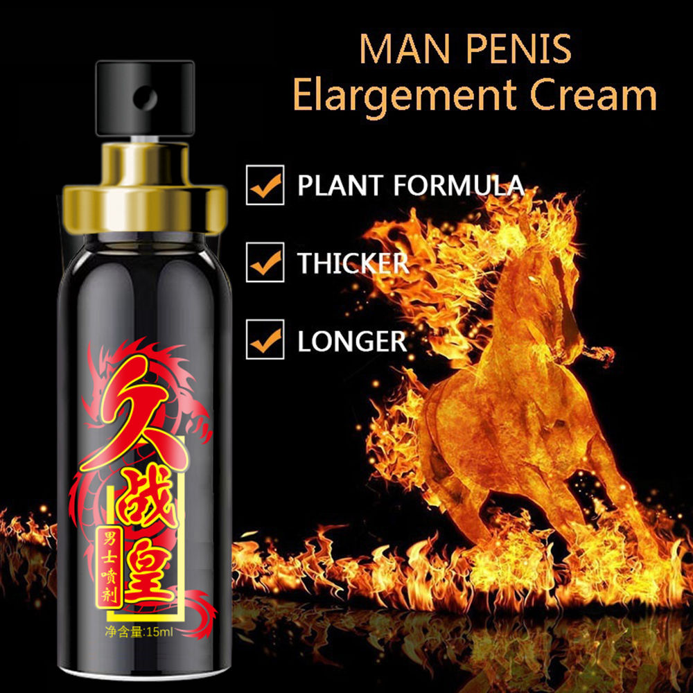 Manbird Sex Grease Penis Enlargement Cream Natural Plant Extract Lubri