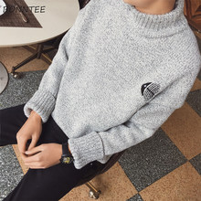 Pullovers Men Semi-high Collar Pattern Simple Loose Korean-style Knitted Sweaters Male All-match Casual Trendy Street-wear Chic(China)