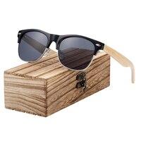 Ronde Vintage - Bambou - Noir - Coffret en bois