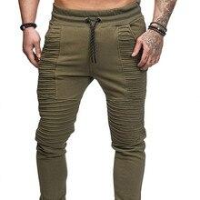 Осенне-зимние мужские штаны для фитнеса, тонкие спортивные штаны для пробежек, профессиональный спортивный костюм для бега, брюки