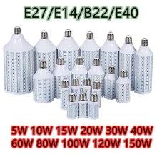 Lâmpada led e27 b22 e40 e14, ac 220v, 5w ~ 150w, 5730 2835smd, milho lâmpada para economia de energia, para luz de decoração de casa