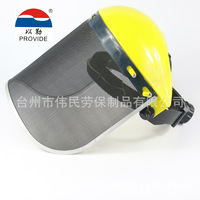 0606 Manufacturers Supply lao bao pin Wholesale Supply Explosion Proof Mask Protection Mask Industrial for Wire Mesh Mask