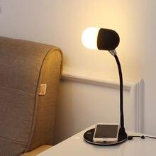 L4 новый многофункциональный светодиодный настольная лампа Колонка