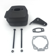 HUNDURE Muffler Bracket Support Gasket Kit Fit HUSQVARNA 55 50 51 55 Rancher 55 EU1 Chainsaw Parts OEM 501 76 88 01