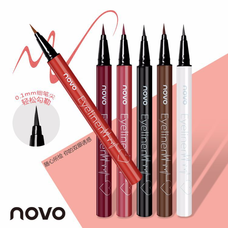 Eyeliner Beauty Beginners Waterproof And Sweatproof Not Smudge Wine Red Color Brown Liquid Eyeliner image