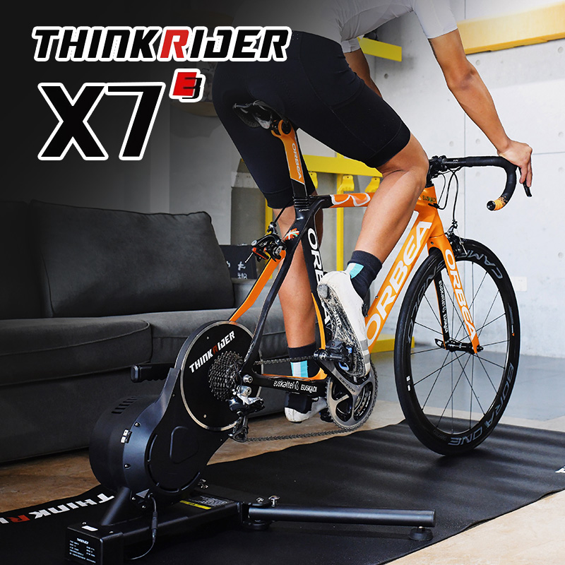 Thinkrider X7 Smart Bicycle Trainer For MTB Road Bike Carbon Fiber Frame Design Built-in Power Meter Bike Trainers Platform