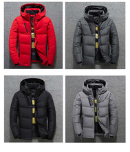 2020 Thick Warm Men #8217 s Jacket Thermal Thick Coat Snow Red Black Parka Male Warm Outwear #8211 White Duck Down Jacket Men cheap Regular CT-007 Casual Full
