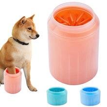 1 шт моющийся инструмент для мытья ног кошки собаки clw ручной