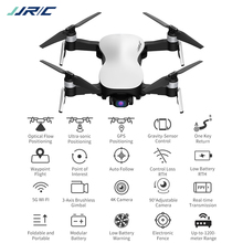 JJRC X12 GPS Drone 5G WiFi FPV Brushless Motor 1080P HD Camera GPS Dual Mode Positioning Foldable RC Drone Quadcopter RTF