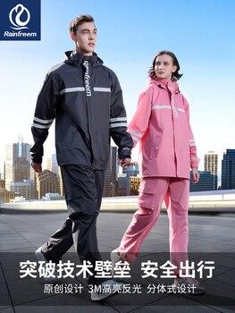 Waterproof Pants Raincoat Jacket Adult Set Plastic Outdoor Raincoat With Pants Stylish Poncho Impermeable Poncho Pluie JJ60YY