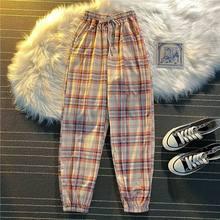 Puberty Pants Women Summer Plaid Casual High-waisted Pure Cotton Sweatpants Women Clothing Japanese Small Fresh Harajuku Pants