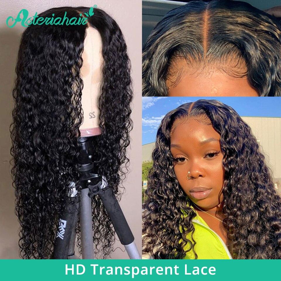 Asteria-pelucas de cabello humano rizado con cierre de encaje transparente 5x5 HD para mujeres negras, pelucas de encaje brasileño, cabello Remy de 150 de densidad 180