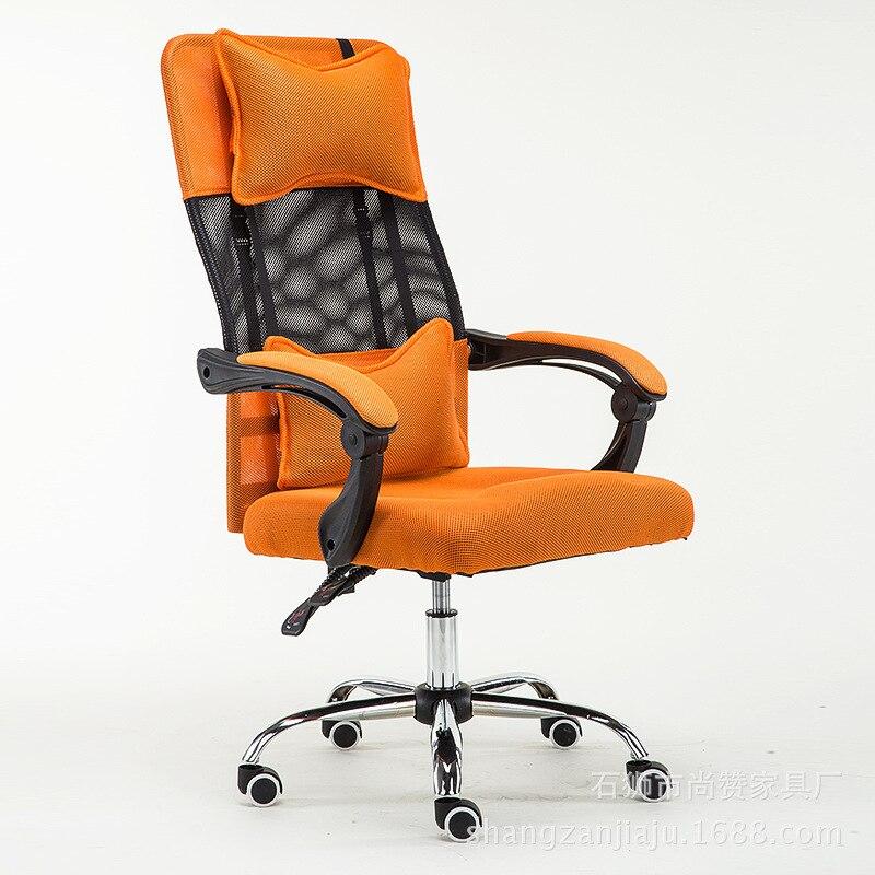 Free Shipping Home Computer Chair Mesh Office Chair Reclining Lift Swivel Chair Staff Chair Ergonomic Special Boss Chair
