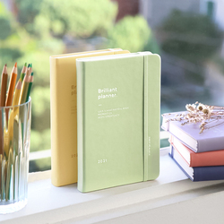 2021 My Brilliant Daily Planner Book Thick Pocket Band PU Leather Agenda 256P Free Shipping