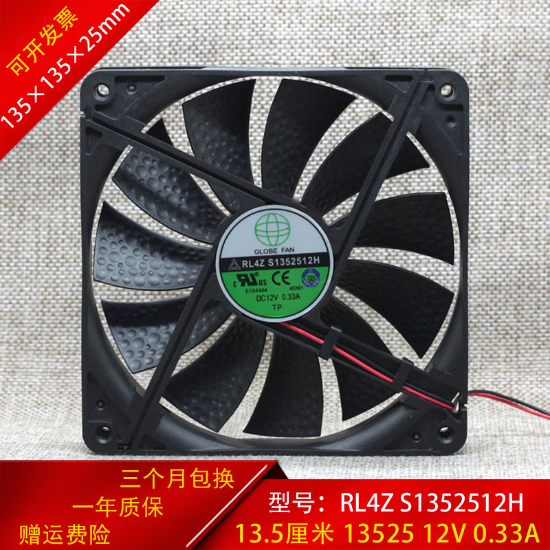 GLOBE FAN RL4Z S1352512H 12V 0.33A 13.5CM Chassis Power Cooling Fan 135x135x25mm Cooler