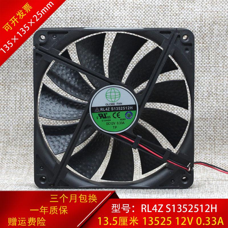GLOBE FAN RL4Z S1352512H 12V 0.33A 13.5CM Chassis Power Cooling Fan 135x135x25mm Cooler
