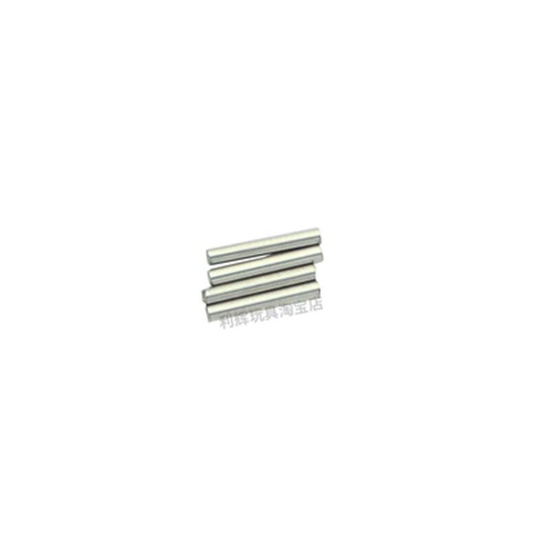 Wltoys 144001 12428 RC Car Spare Parts 144001-1274 Wheel Axle Pin