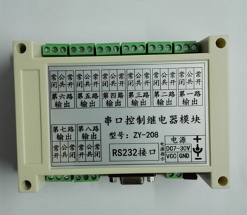 8-channel Serial Control Relay Module Board / RS232 / Computer-controlled Switch 8-channel Computer-controlled Remote фото