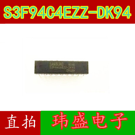 10 шт. S3F94C4EZZ-DK94 DIP-20