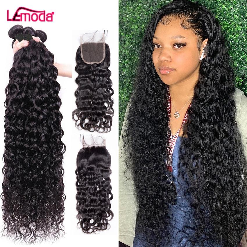 Lemoda волнистые пряди с закрытием 30 дюймов индийские человеческие волосы пряди с фронтальной Remy 3 4 пряди удлиненные мелирование волоса