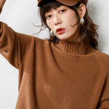 LHZSYY 2019 Autumn Winter New Womens Knit Sweater Solid Color High collar Large size Pullover Soft Warm Female Bottoming shirt