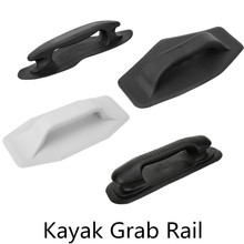 PVC Kayak Handle Grab Rail Inflatable Fishing Boat Handrail For Outdoor Drifting Boat Canoe Kayak Replacement Accessories