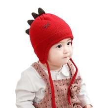 На возраст от 0 до 24 месяцев вязаная детская шапка; Шапка для