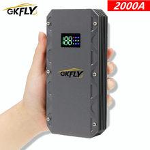 GKFLY 2000A urządzenie do uruchamiania awaryjnego samochodu 24000mAh urządzenie zapłonowe awaryjny powerbank Starter skoku samochodowego bateria do Petorl samochód z napędem Diesel