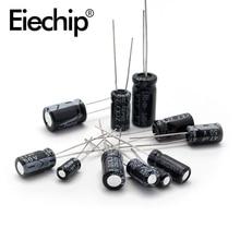 5pcs/lot Aluminum Electrolytic Capacitor 16V 25V 35V 100V 450V 47UF 68UF 470UF 2200UF 3300UF 4700UF 6800UF Fixed capacitor
