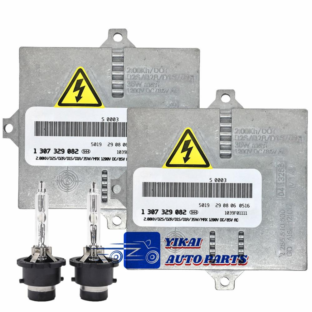 2x New 1307329082 Xenon Ballast & HID D2S Bulb Kit Computer Control Unit 230 820 84 for 03-05 Mercedes <font><b>CL</b></font> image
