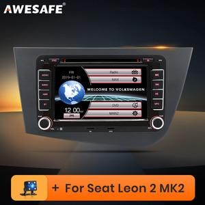 AWESAFE 2 Din Car Multimedia Player Radio for Seat Leon 2 MK2 2005 2006 2007-2012 VW Skoda GPS Navigation Car Audio stereo DVD(China)