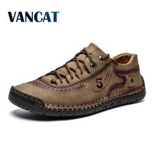 2020 New Spring Men's Shoes Lace-up Man Outdoor Casual