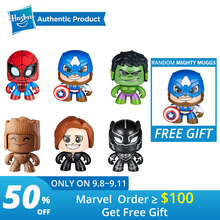 лучшая цена Hasbro Marvel The Avengers Mighty Muggs Captain America Spiderman Hulk Groot 3 Facial Expressions Collectible Figure Toy Gift