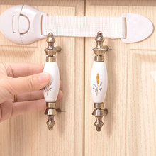 10Pcs/Lot Child Lock Protection Of Children Locking Doors For Childrens Safety Kids Plastic protection safety lock