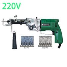Alfombra eléctrica portátil de mano, alfombra hecha a máquina con corte y bucle, AC 220V 50 ~ 60Hz 240W