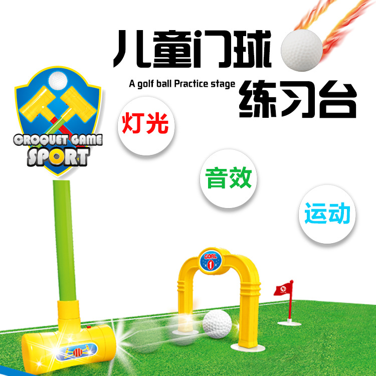 Children Gate Ball Indoor Golf Course Educational Sound And Light Toy Croquet Baseball Outdoor Sports Game