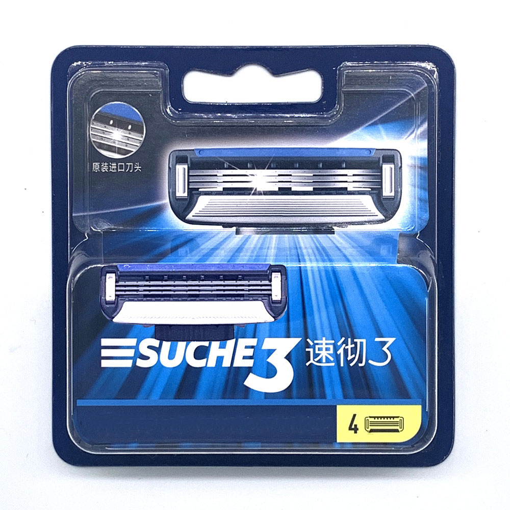 Razor Blade For Men Shaving Blades Safety High Quality Blades Cassette Shaver Suit For Gillettee Mache 3 Handle