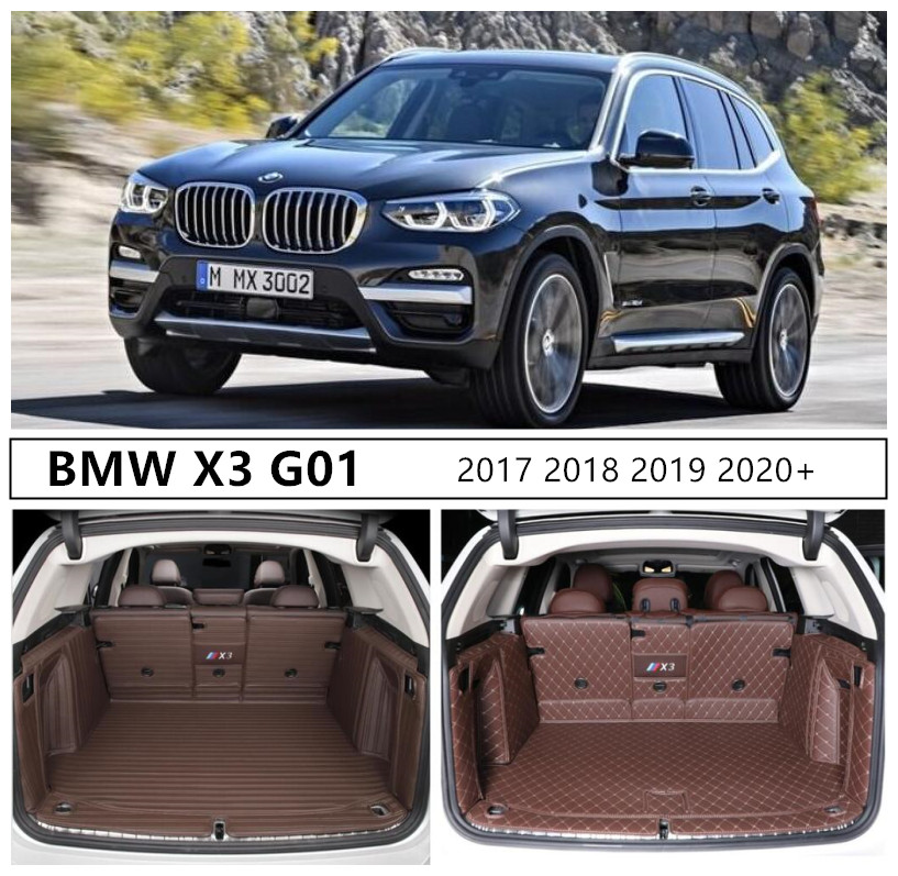 For BMW X3 G01 2017 2018 2019 2020 2021 Full Rear Trunk Tray Liner Cargo Mat Floor Protector Foot Pad Leather Mats