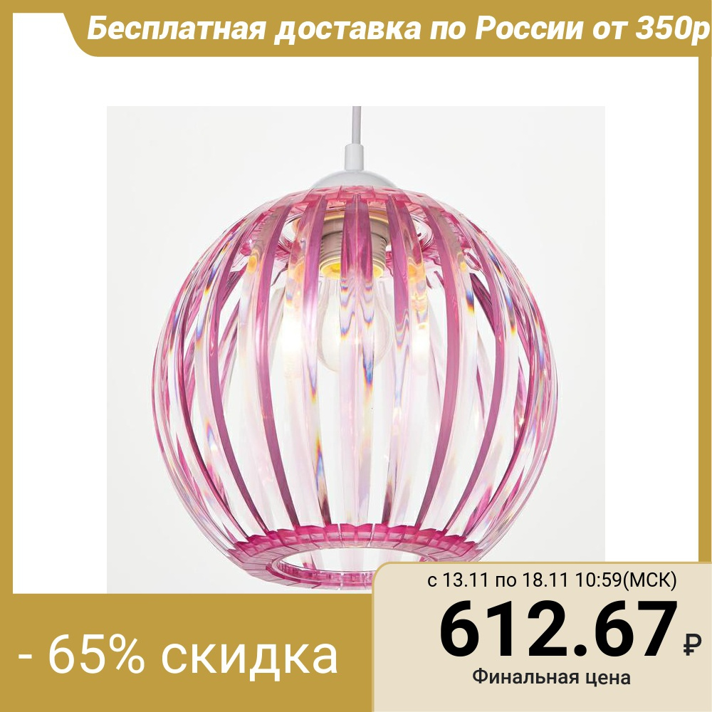 Lamp 3330/1, хЕ27 15 W, 21x24 60 ...