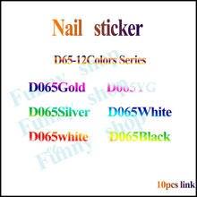 10 шт d065 2020 роскошный фирменный логотип d серии наклейки