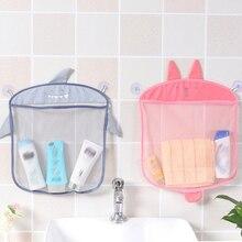 Cartoon Hanging Bags Storage Basket Bathroom Kid Bathing Toy Net Shape Storage Bag Folding Organizer Kitchen Supplies