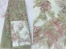 Роскошное платье Seiko ручной работы с вышивкой из перьев французская сетка африканская кружевная ткань высококачественное платье, свадебное платье, дизайн вечернего платья