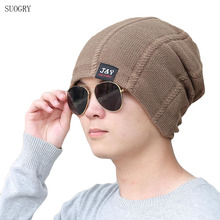 Beanie Knit Winter Hat Skullies Beanies Men Caps Warm Baggy Mask New Fashion Brand Winter Hats For Men Women Knitted Hat цена в Москве и Питере