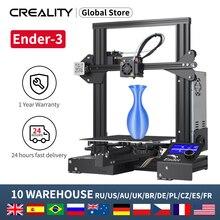 Комплект 3D принтера CREALITY DIY Ender 3/Ender 3X, полностью металлический принтер с большим размером печати 220 х220х400 мм