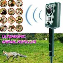 Ultrasonic Repeller Pest Deterrent Repeller Waterproof PIR Motion Sensor With LED Bulb Adjustable Animal Chaser Garden Supplies