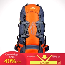 Outdoor professional large capacity 80L climbing bag waterproof travel leisure burden system outdoor double shoulder
