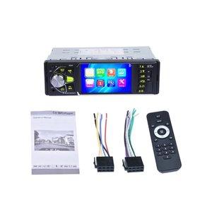 Автомагнитола MyLatso GBT-4038UM Bluetooth IPS экран USB AUX SD Экран 4.1 дюймов Подключение камеры заднего вида Mirror Link