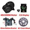 1000W-68MM-C18-46T