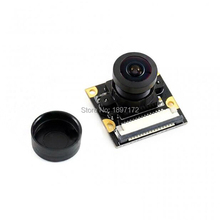 Jetson nano kamera kızılötesi gece görüş imx219 160 8 megapiksel